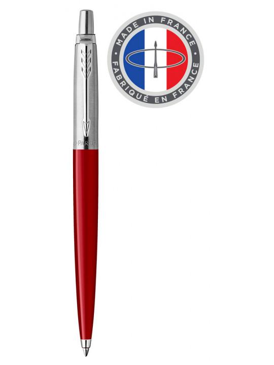 Ручка шариковая Parker Jotter Original K60 (R0033330) красный M синие чернила подар.кор.