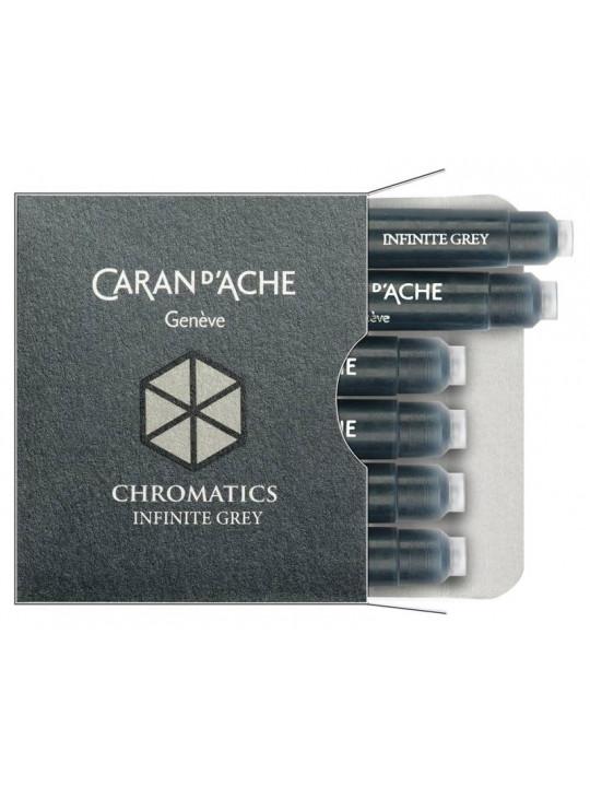 Картридж Carandache Chromatics (8021.005) Infinite grey чернила для ручек перьевых (6шт)