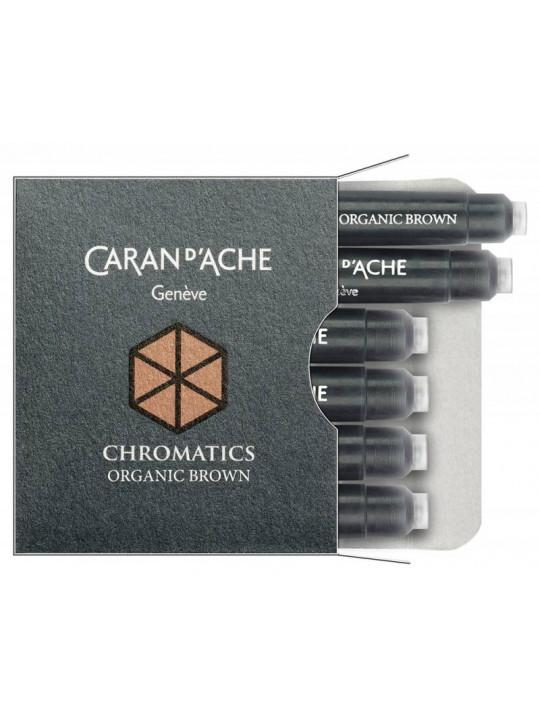 Картридж Carandache Chromatics (8021.049) Organic brown чернила для ручек перьевых (6шт)