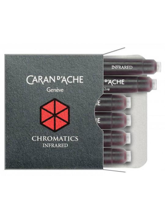 Картридж Carandache Chromatics (8021.070) Infrared чернила для ручек перьевых (6шт)