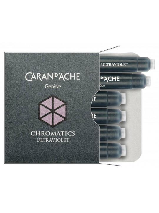 Картридж Carandache Chromatics (8021.099) Ultraviolet чернила для ручек перьевых (6шт)