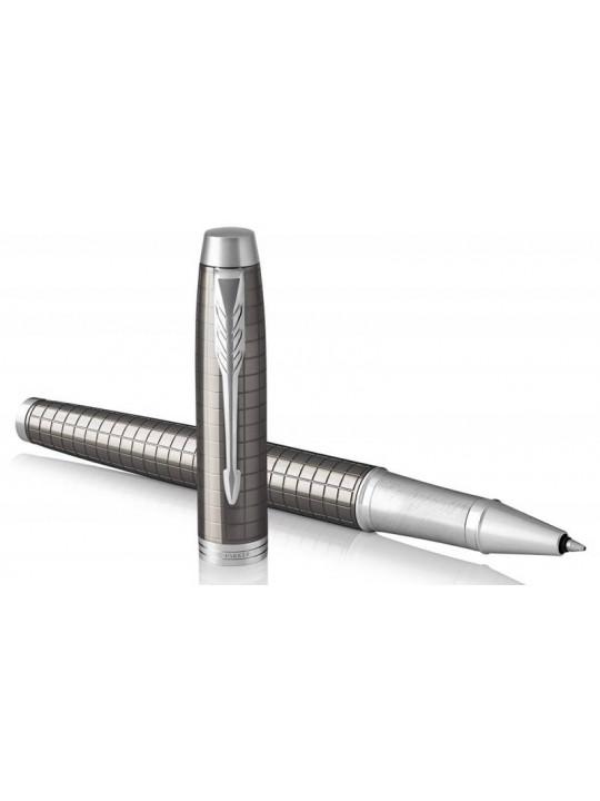 Ручка роллер Parker IM Premium T322 (1931682) Dark Espresso CT F черные чернила подар.кор.