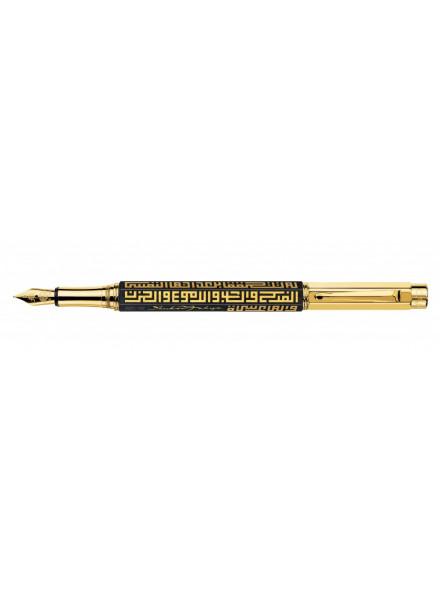 Перьевая ручка Caran d'Ache Kufi Art Shukor Yahya Ebony Gold Limited Edition M